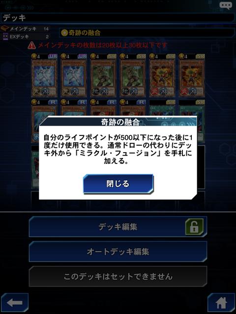 84883C10-5267-46F4-B5D1-C644D6C0FACD