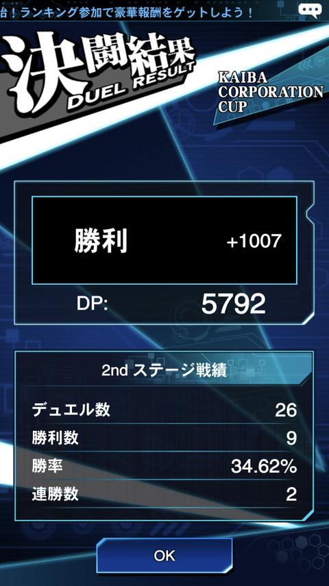 3CBDF579-A69D-40BC-B1F6-7D38A5A51E0C
