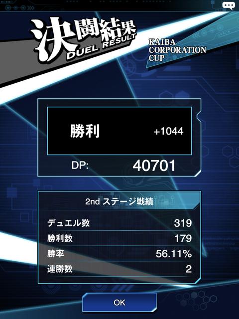 25C6B590-6159-4C54-BD1E-4D78B5A418F0