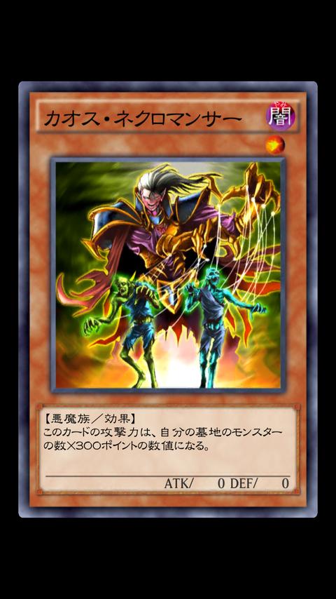 【デュエルリンクス】打ち出の小槌他 カードトレーダー新規追加