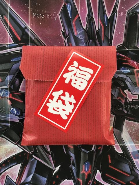 お正月気分はまだ終わらない・・・ 秋葉原で購入した3000円福袋を開封!