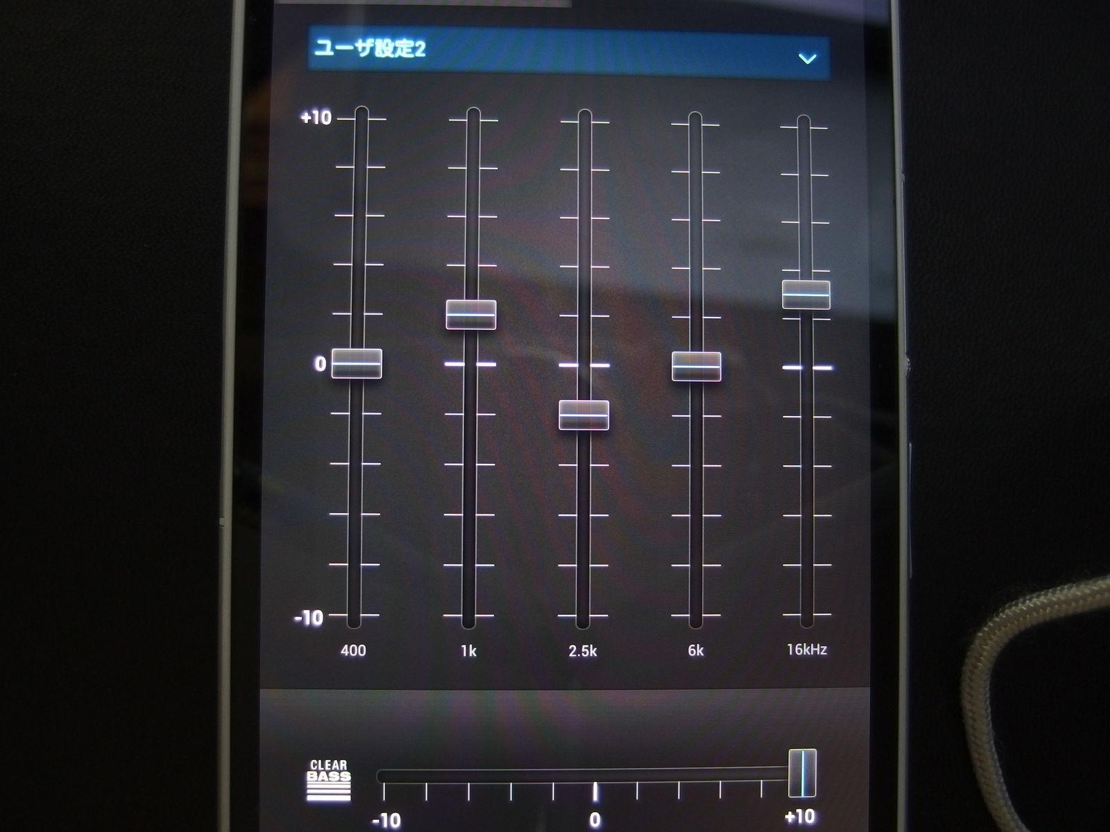 Sonyから発売されている Nw M505 の使用感 デジタル家電が中心