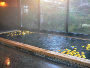夏ミカン風呂