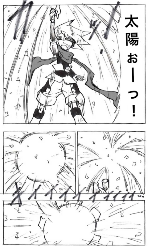 EPSON034_png_と_001