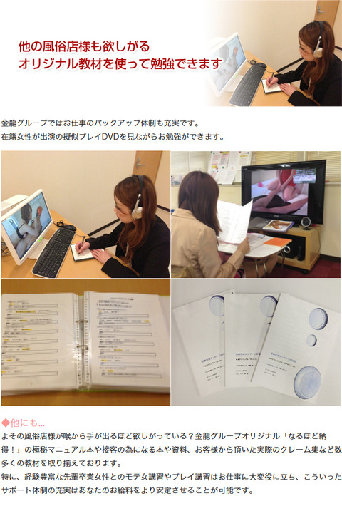 work_training_txt01