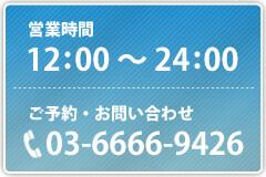 time_tel