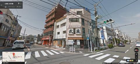 台東区いこい 東京都 - Google マップ222