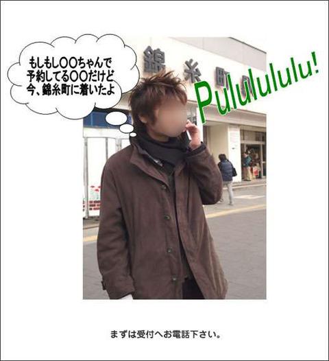 4dbd5c6d.jpg