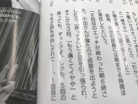 51e363f6.jpg