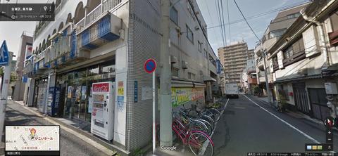台東区いこい 東京都 - Google マップ333