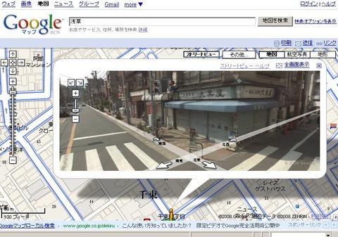 台東区いこい 東京都 - Google マップdaikoku
