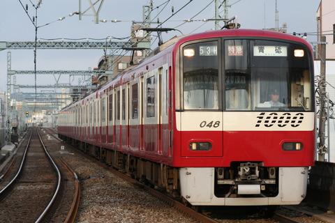2008 0903-1京急黄金町(1)25