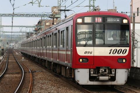 2008 0903-1京急黄金町(1)17