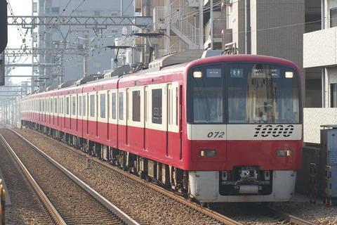 2007 1025-1京急立会川179_1