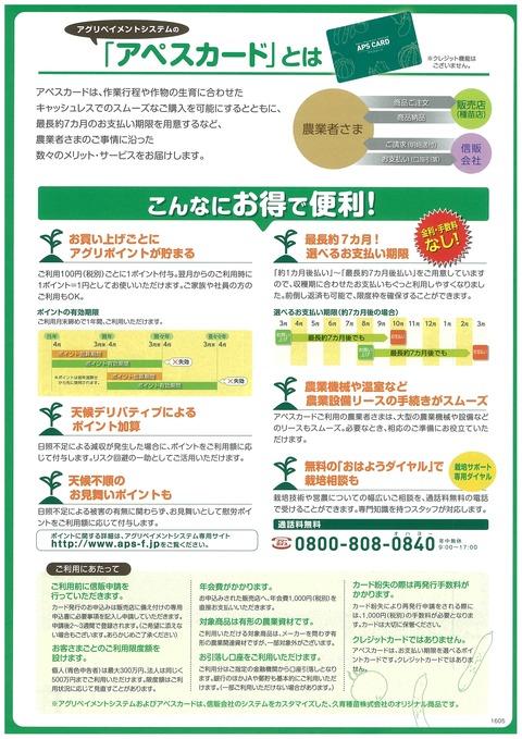 img-817152307-0001