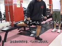 野球のための筋トレ&栄養法『野球筋肉-エクササイズ編』