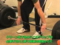 【肉体】正しいデッドリフト講座【改造】