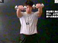フロントレイズ/三角筋・大胸筋鎖骨部