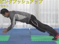 サーキットトレーニング〜瞬発系〜