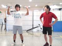 筋肉をつけて脂肪を落とす方法、パート1。