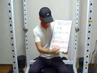 筋トレとは?筋力トレーニングの解説 - 筋トレ講座