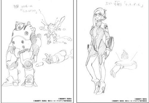 14巻オリジナルキャラクター