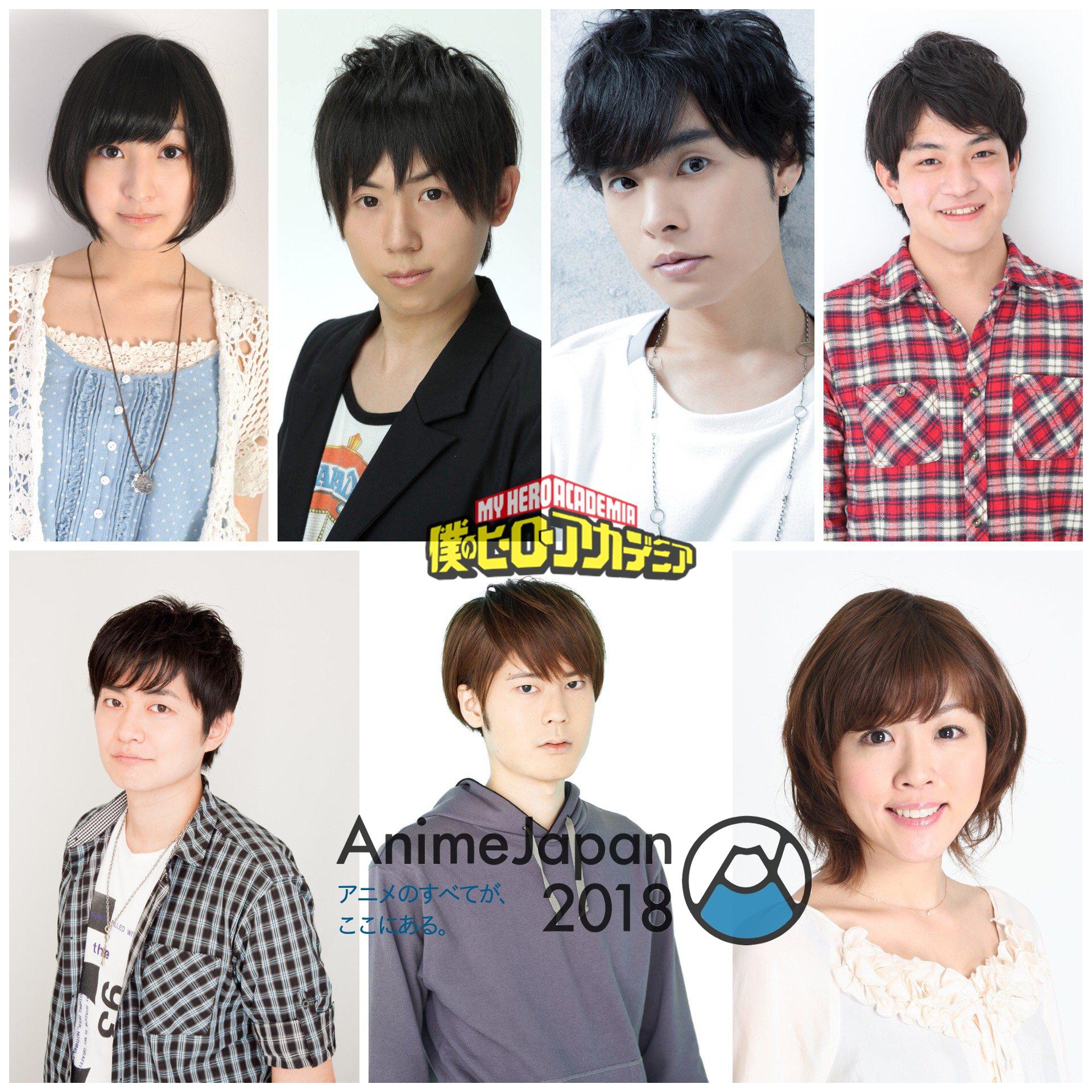 AnimeJapan2018