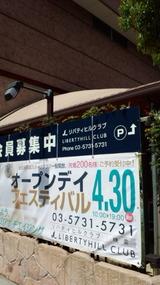 d5ef531c.jpg