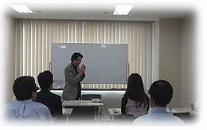 記憶術藤本09