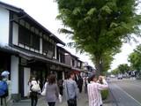 09GW旅行07夢京橋キャッスルロード
