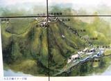 八王子城02イメージ図(管理棟前にて)