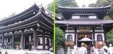 20長谷寺_観音堂と阿弥陀堂