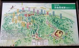 02河後森城跡案内マップ