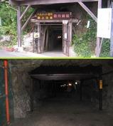 30象山地下壕