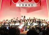 2017卒演