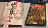 22帰路新幹線にて