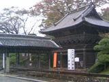 02太鼓橋と山門