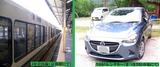 4-01奈良線&レンタカー