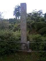 西木戸の石柱