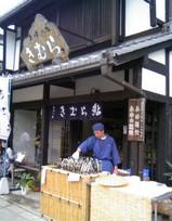 09GW旅行08夢京橋キャッスルロード
