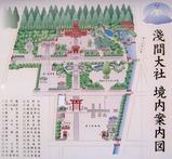 10富士山本宮浅間神社