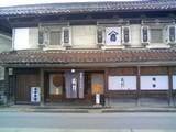 福島旅行05