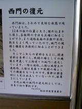 鬼ノ城05