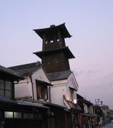 01川越城・川越時の鐘