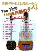 プログラム01
