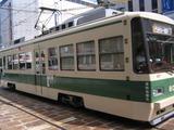 08広島路面電車
