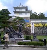 二本松城01