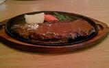タワラステーキ