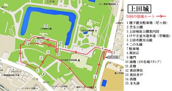 上田城登城図