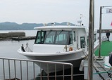 11うずしお汽船の観光船